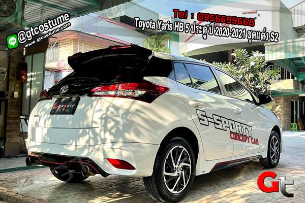 แต่งรถ Toyota Yaris HB 5 ประตู ปี 2020-2021 ชุดแต่ง S2