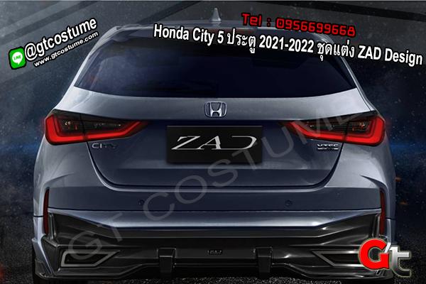 แต่งรถ Honda City 5 ประตู 2020-2022 ชุดแต่ง ZAD Design