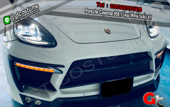 แต่งรถ Porsche Cayenne 958.1 โคมไฟท้ายแต่ง V1