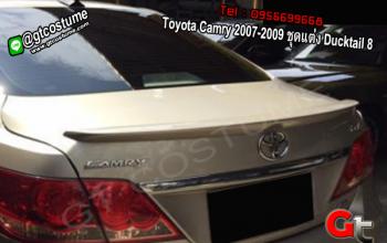 แต่งรถ Toyota Camry 2007-2009 ชุดแต่ง Ducktail 8