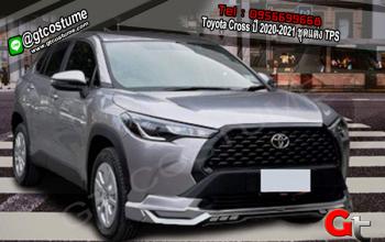 แต่งรถ Toyota Cross ปี 2020-2021 ชุดแต่ง TPS