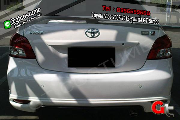แต่งรถ Toyota Vios 2007-2012 ชุดแต่ง GT Street