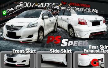 แต่งรถ Toyota Vios 2007-2012 ชุดแต่ง PSD