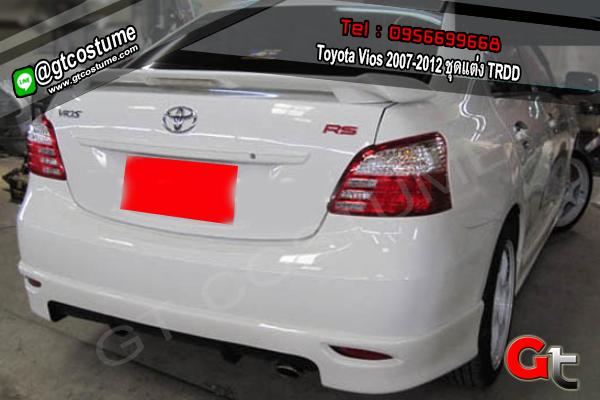 แต่งรถ Toyota Vios 2007-2012 ชุดแต่ง TRDD