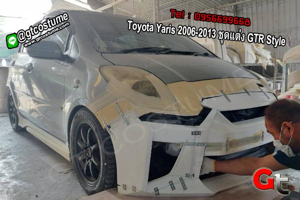 แต่งรถ Toyota Yaris 2006-2013 ชุดแต่ง GTR Style