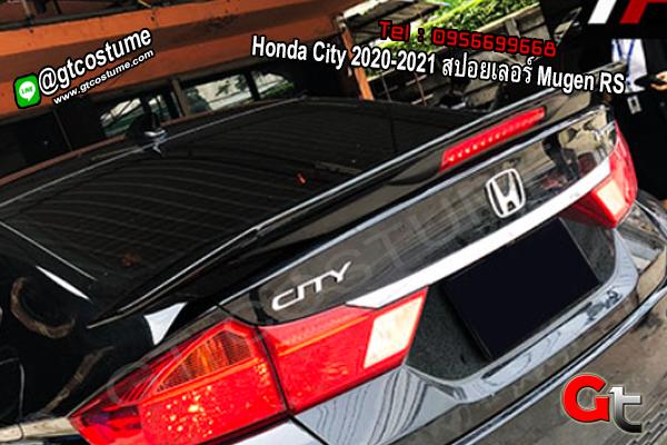 แต่งรถ Honda City 2020-2021 สปอยเลอร์ Mugen RS