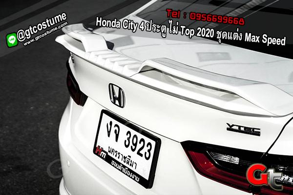แต่งรถ Honda City 4 ประตู ไม่ Top 2020 ชุดแต่ง Max Speed