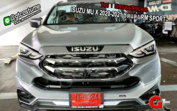 แต่งรถ ISUZU MU X 2020-2021 ชุดแต่ง RM SPORT