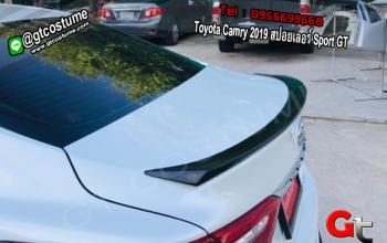 แต่งรถ Toyota Camry 2019 สปอยเลอร์ Sport GT